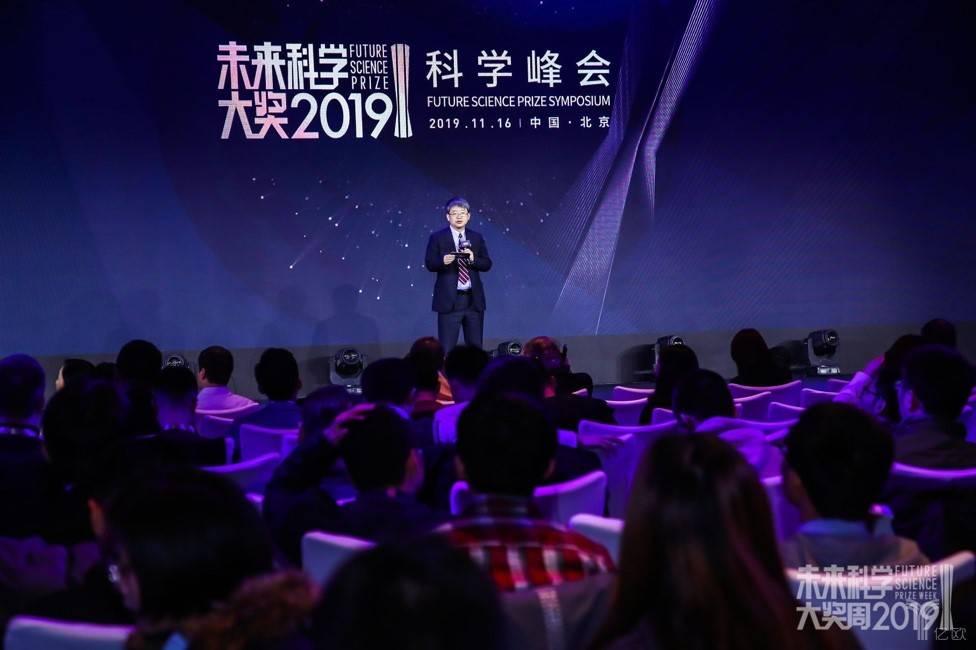 亿欧智库:未来科学大奖丁洪