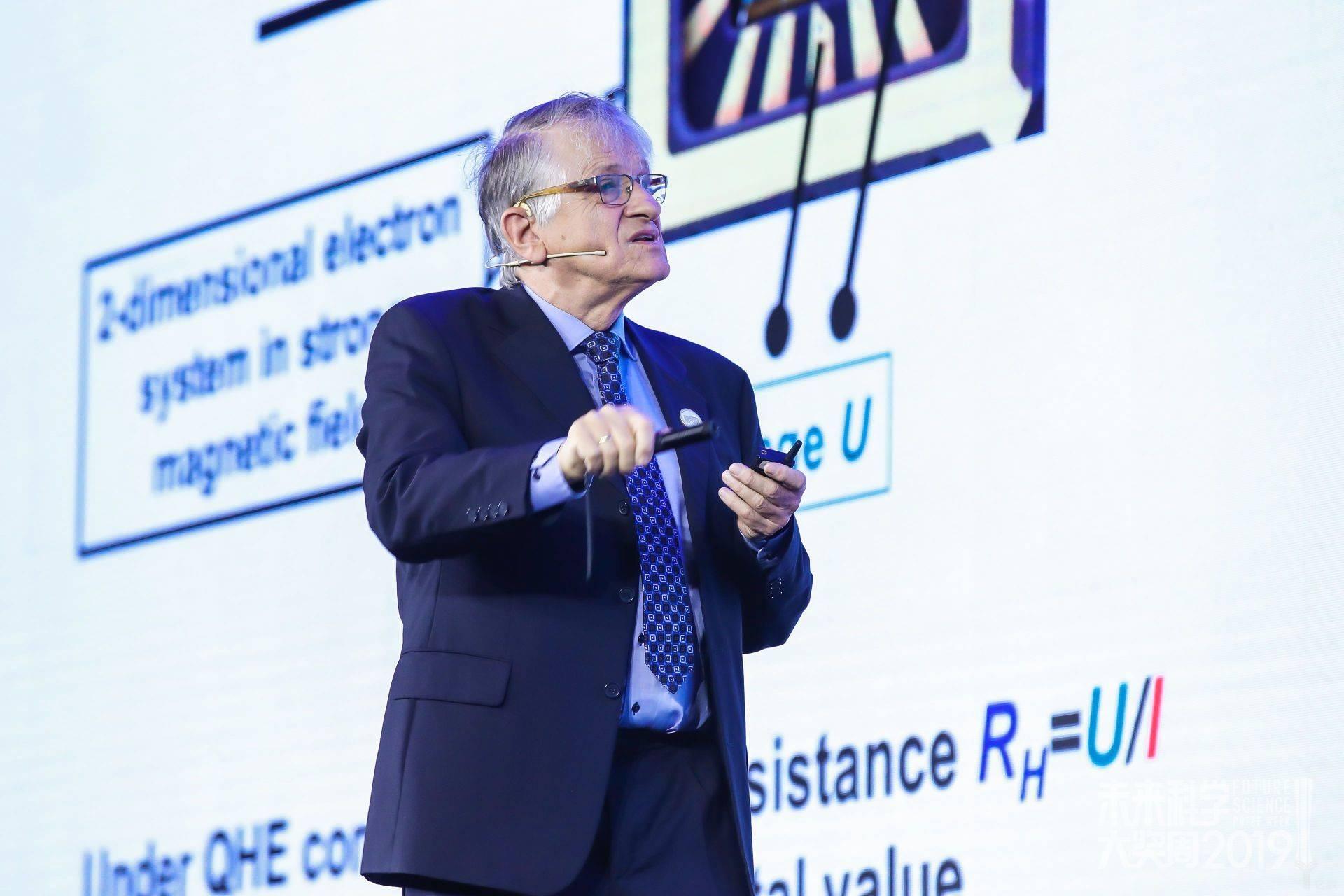 亿欧智库:未来科学大奖Klaus von Klitzing