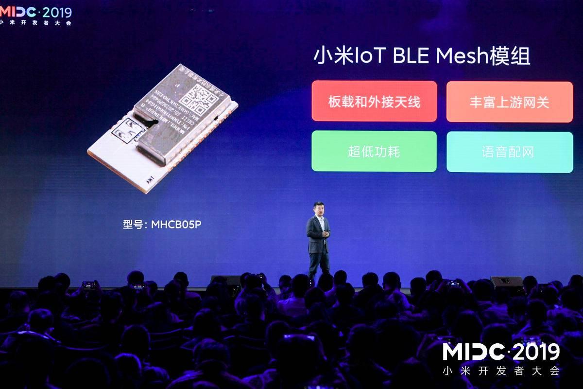 小米IoT BLE Mesh模组.jpg