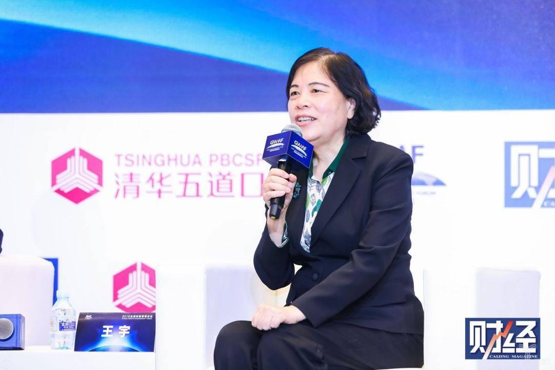 中国人民银行研究局王宇