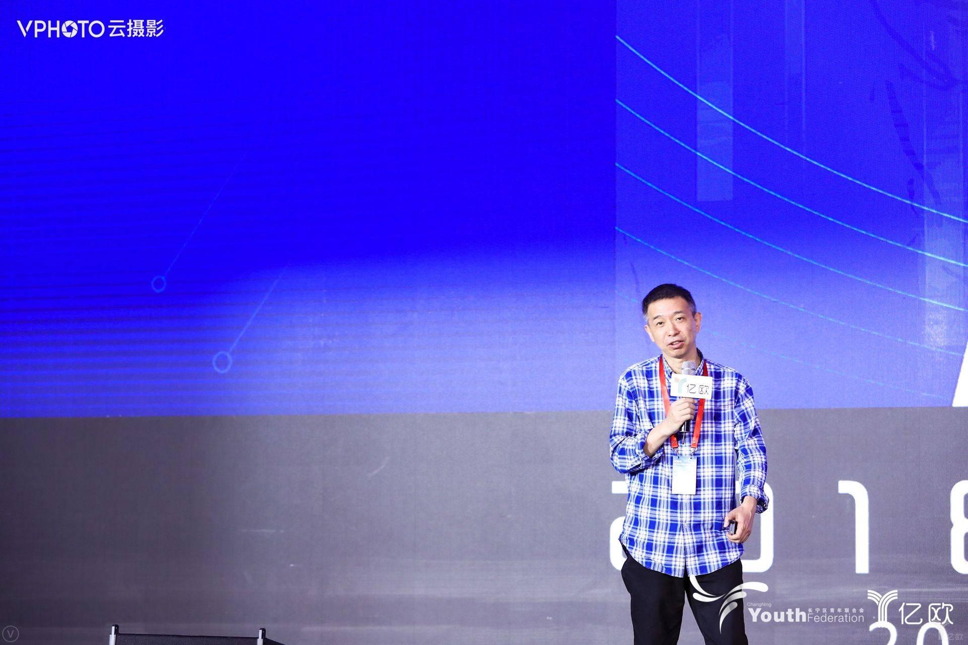 在王坚在亿欧2018全球智能+新商业峰会上发表《城市大脑》主旨演讲