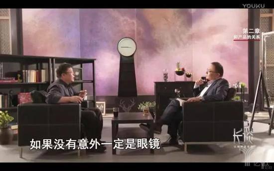 《长谈》:罗振宇对话罗永浩
