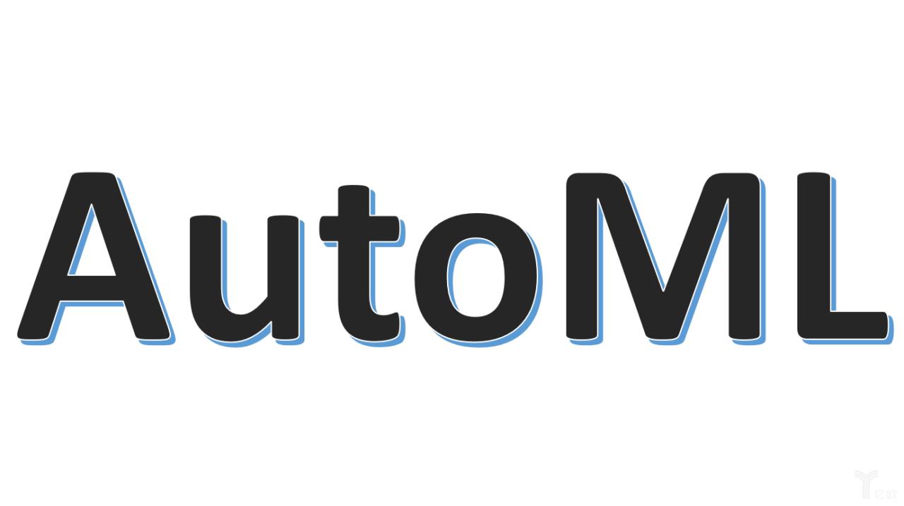 2019人工智能最新前沿技术——自动化机器学习(AutoML)