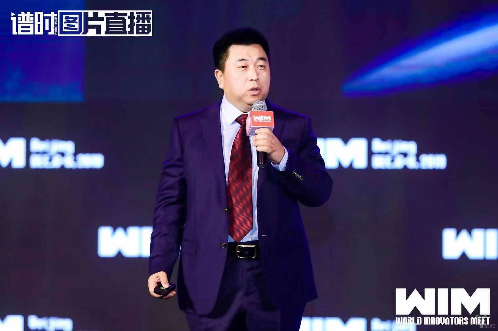 中星微人造智能董事长兼CEO 张韵东