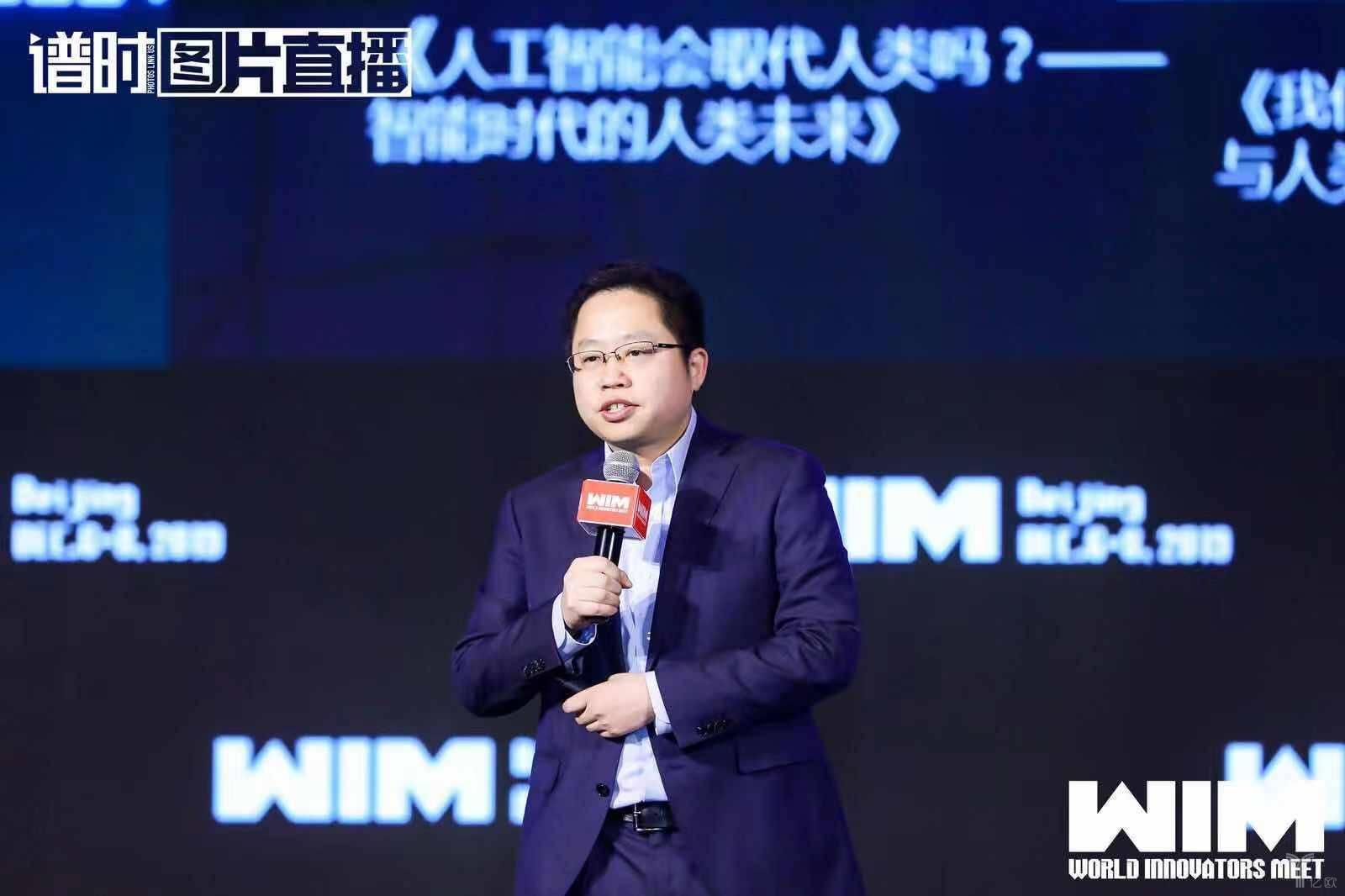 一览群智CEO 胡健