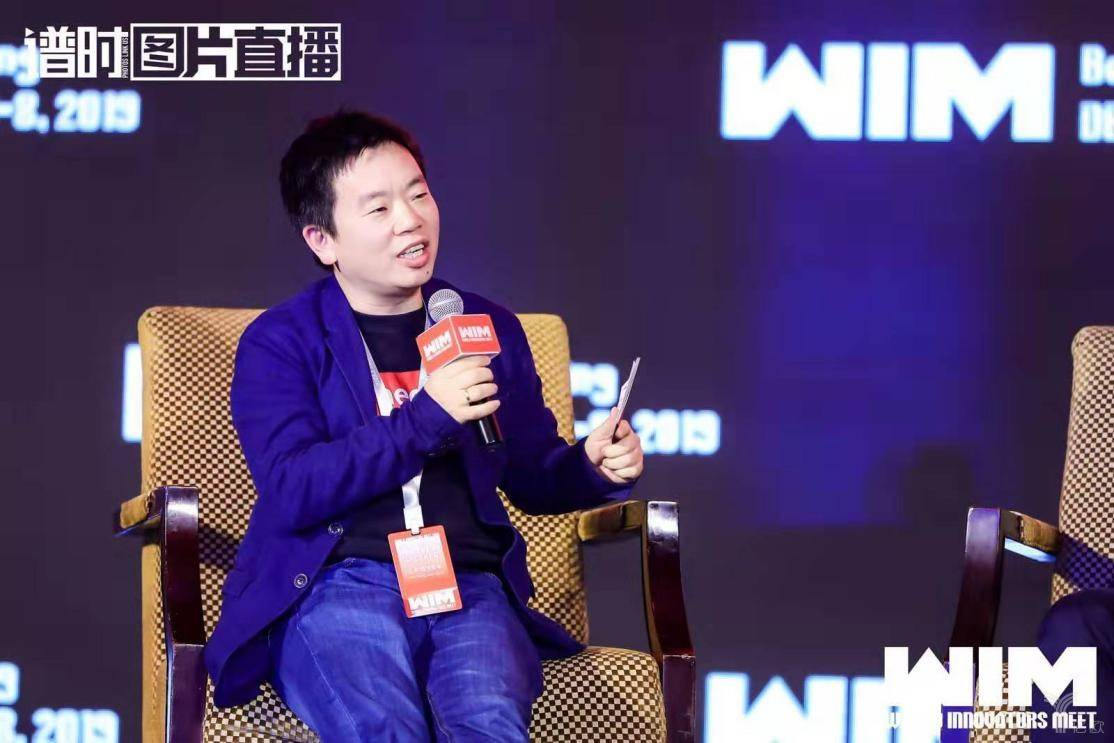 线性资本创始合伙人王淮