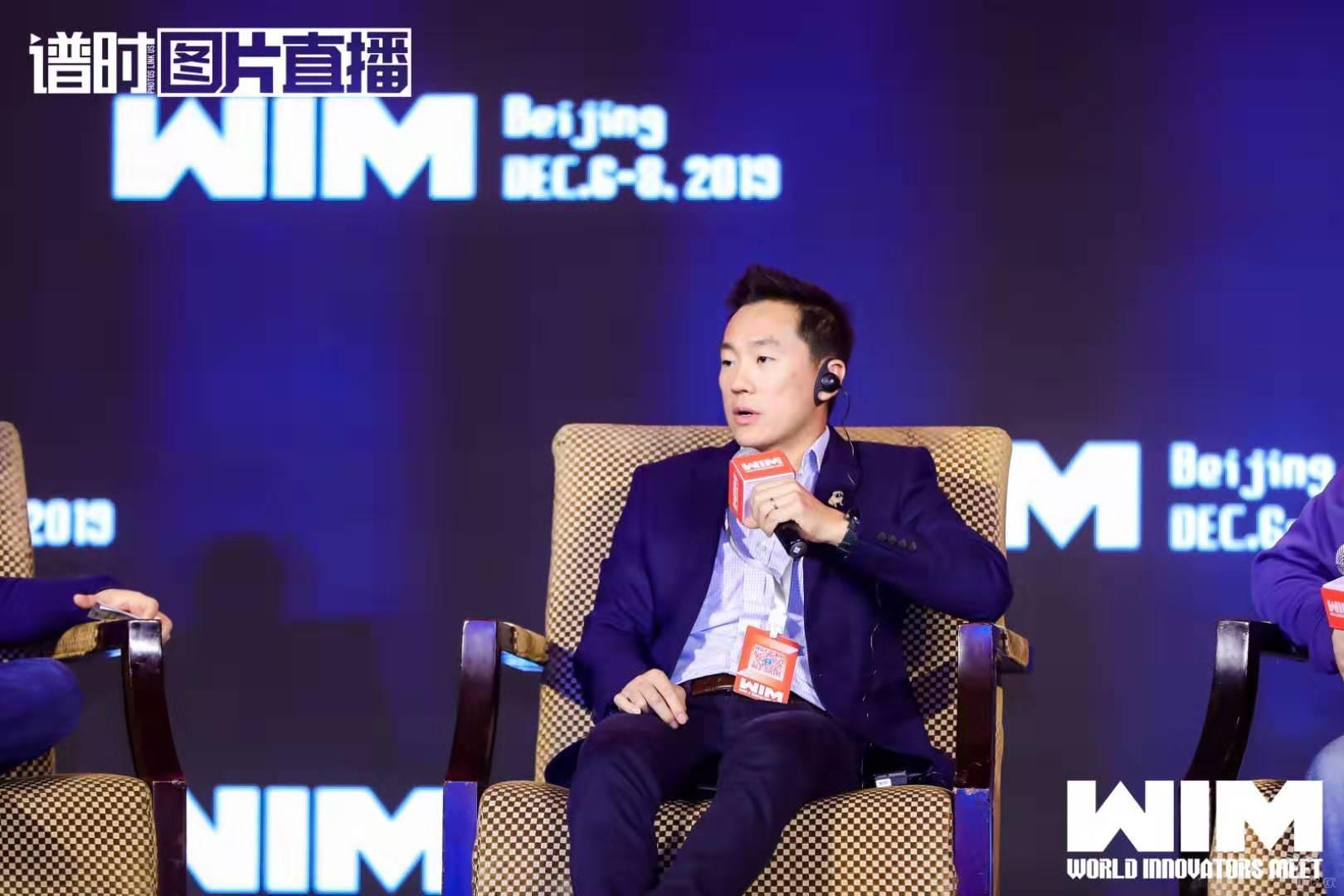 Supahands联合创始人兼CEO Mark koh