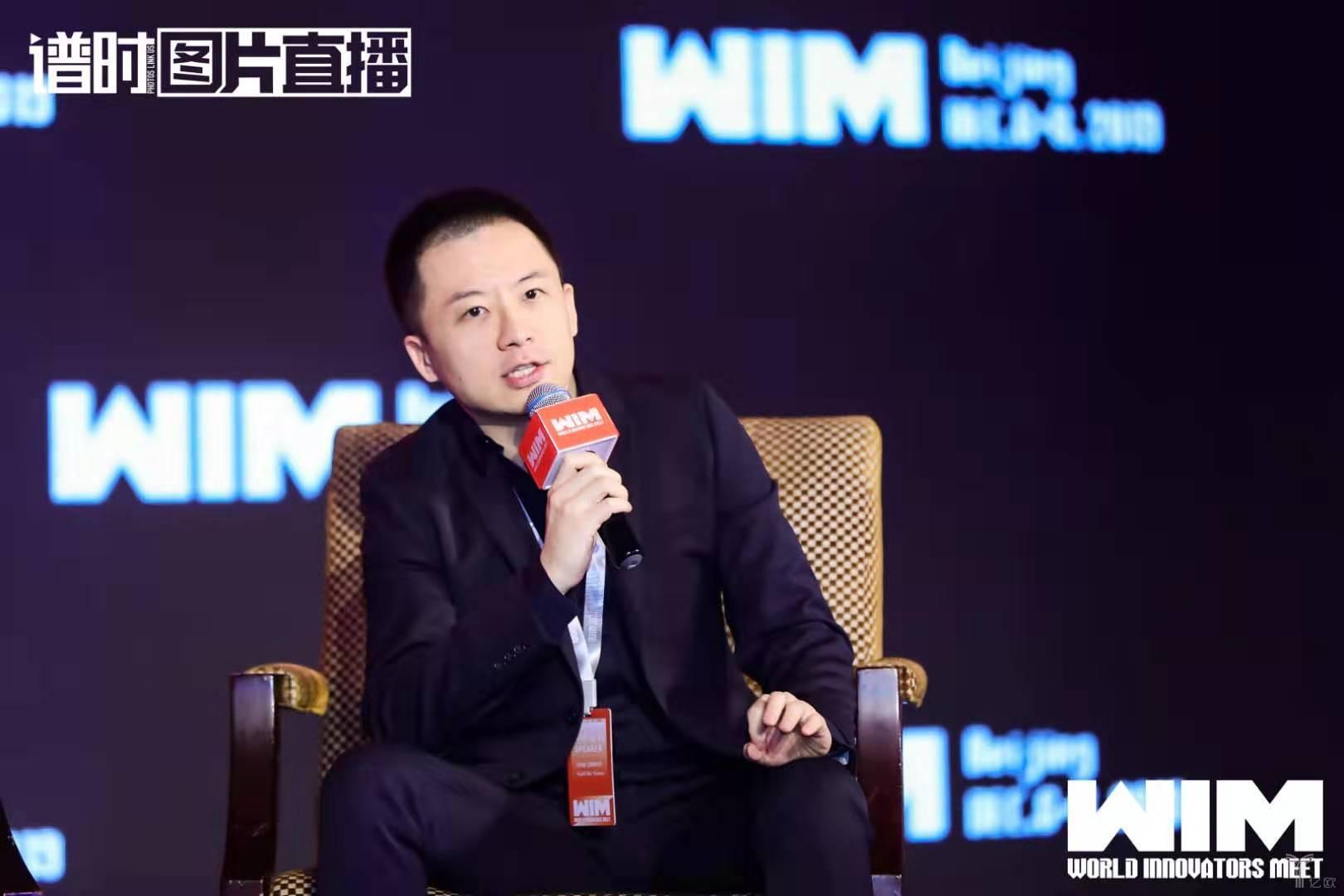 三角兽科技创始人兼董事长马宇驰