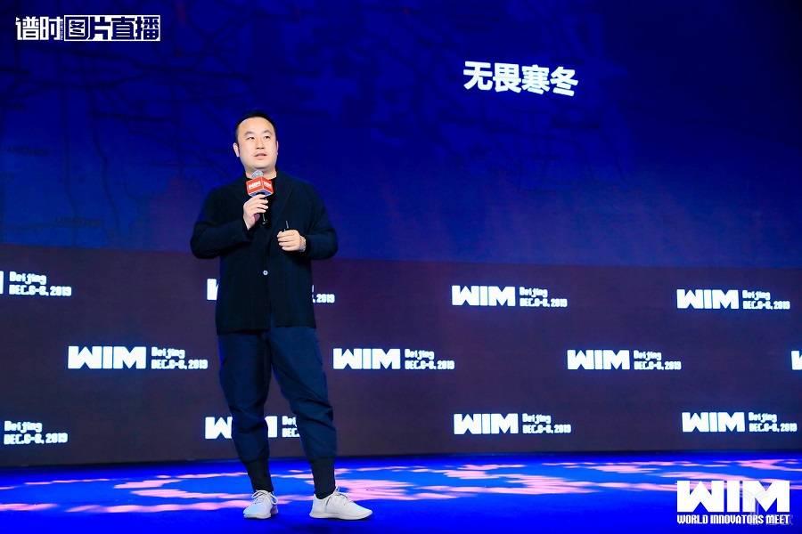 亿欧:光速中国创始合伙人韩彦演讲现场