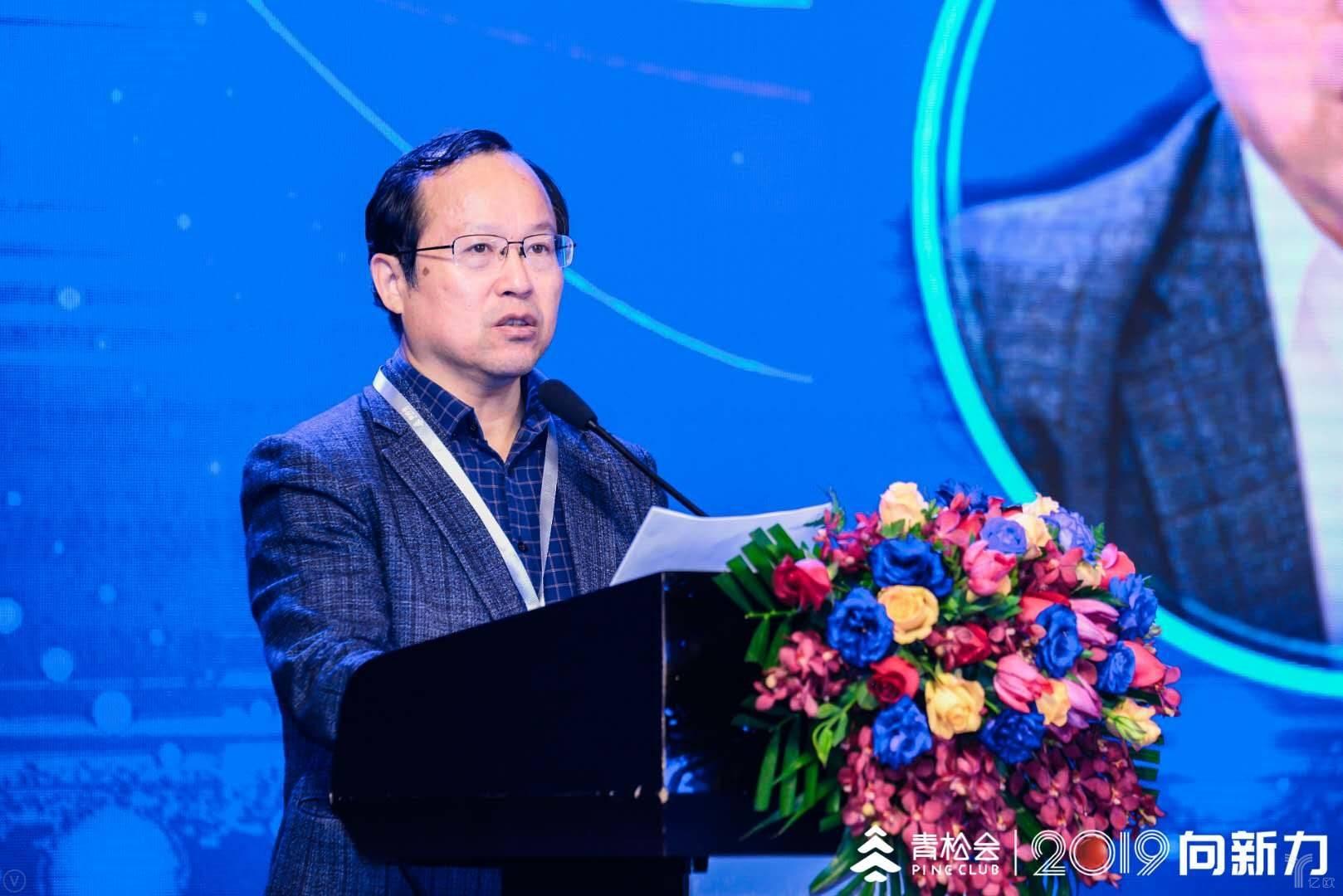 亿欧智库:中国城市和小城镇中心沈迟副主任