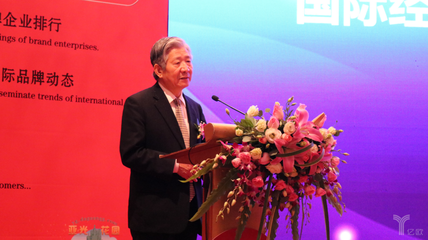 国务院发展研究中心原副主任、中国企业评价协会会长侯云春