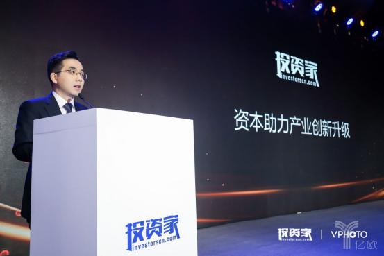 投资家网创始人蒋东文