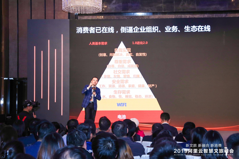 阿里巴巴集团副总裁 阿里云智能新零售事业部总裁肖利华