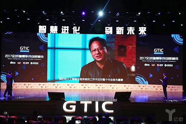 NVIDIA CEO黄仁勋致谢视频.png