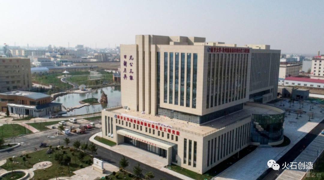 图6  南开大学-沧州渤海新区绿色化工研究院.jpeg