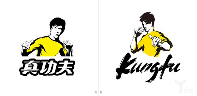 kungfu-2-e1577329496999.png