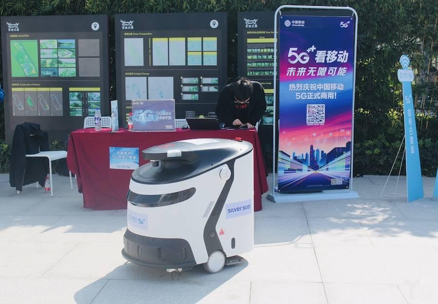 """携手中国移动,银星智能布局""""商用机器人+5G""""新应用"""