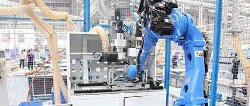 尚品宅配的工业4.0工厂