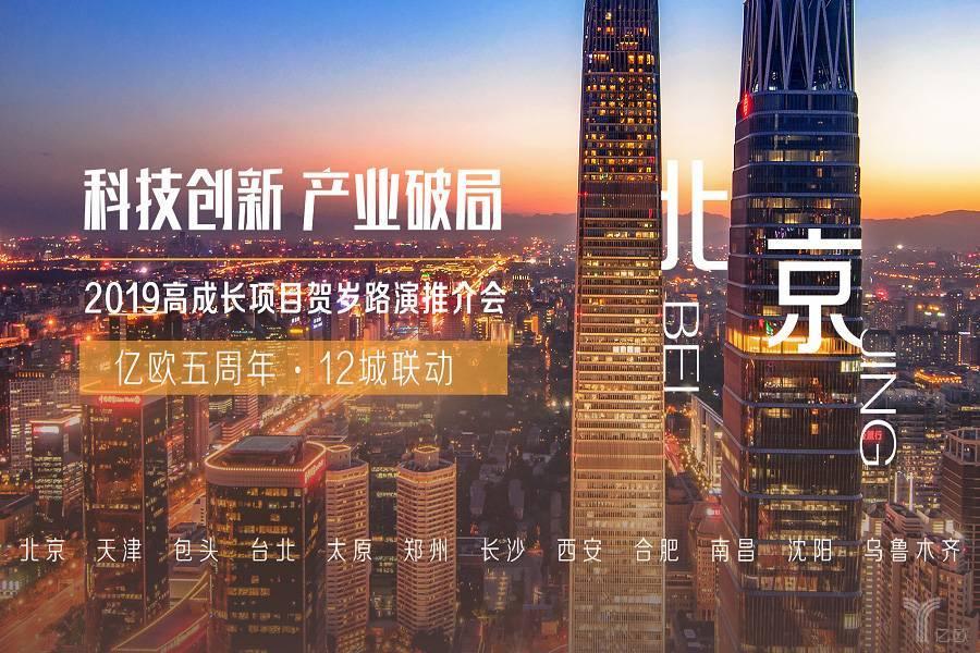 shijian-2019hxbeijing.jpg