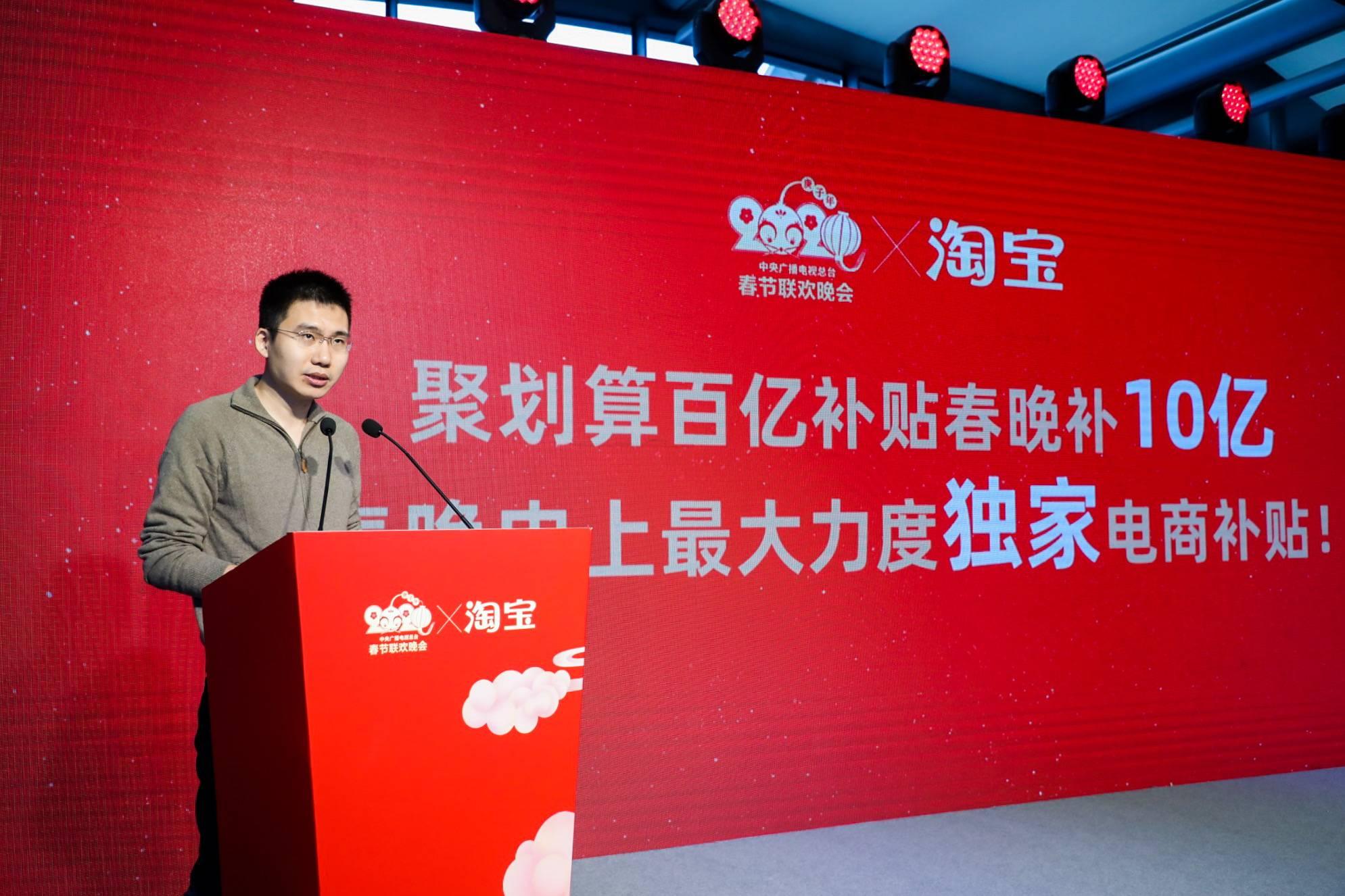 阿里巴巴集团淘宝行业平台事业部负责人张凯夫