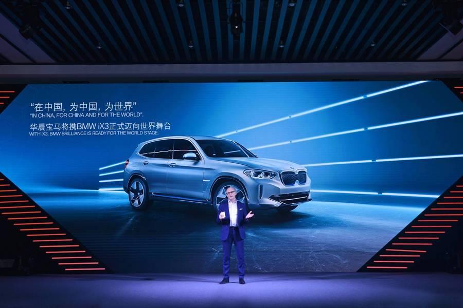 华晨宝马总裁兼始席实走官魏兰德介绍BMW iX3