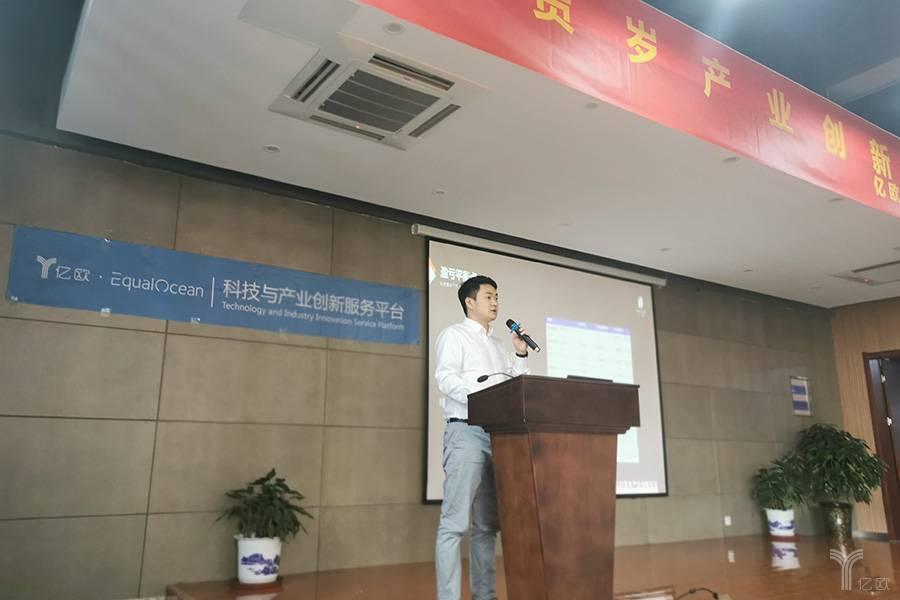 小咖联合创始人杨果