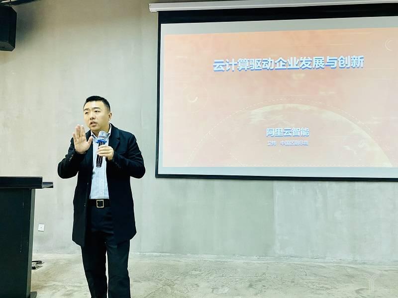 2020亿欧贺岁产业创新论坛:阿里云中国区副总裁卫炜.jpg