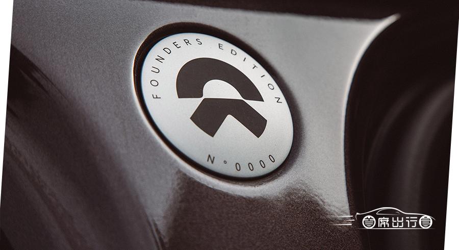 蔚来品牌logo丨首席出行官