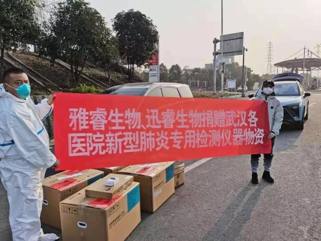 杨跃接收救援物资 来源:受访者供图