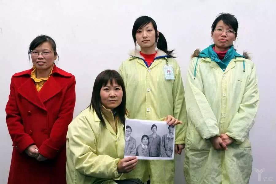 2009年9月美国《时代》杂志封面的四个普通深圳女工