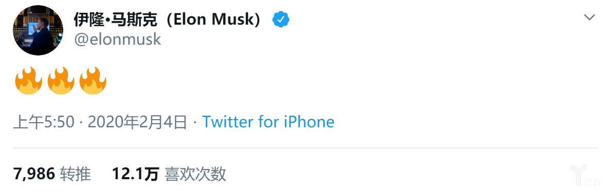 马斯克推特截图