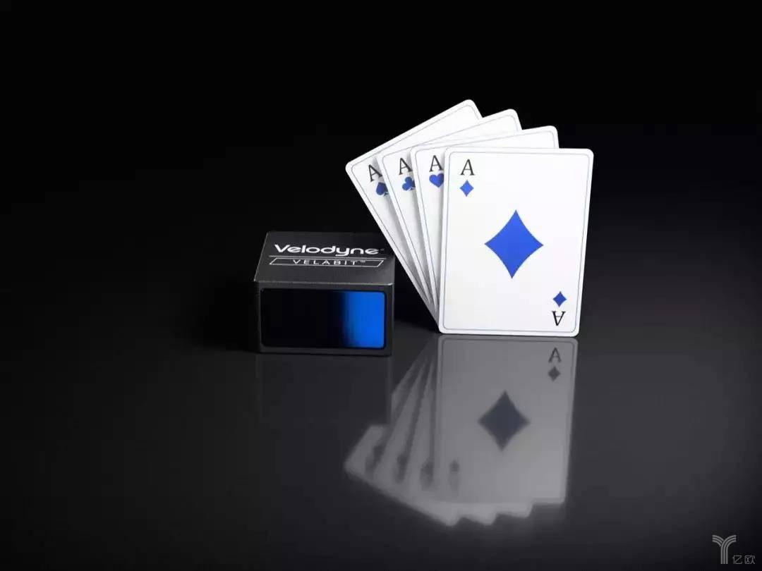 Velodyne发布的仅有扑克牌大小的激光雷达VelaBit,售价仅100美元
