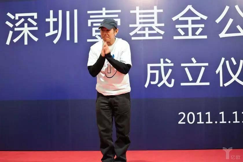 李连杰-壹基金