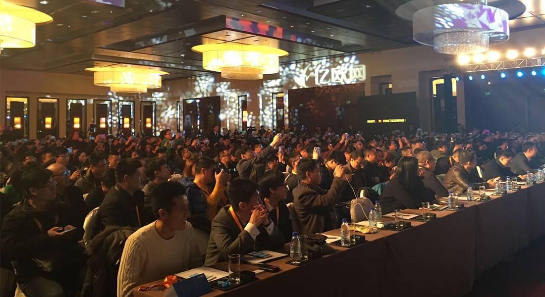中国互联网+创新者年会暨2015年度互联网+创新奖颁奖盛典