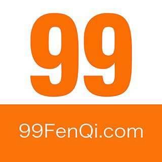 99分期1