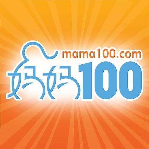 妈妈100网