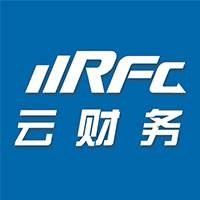 RFC云财务