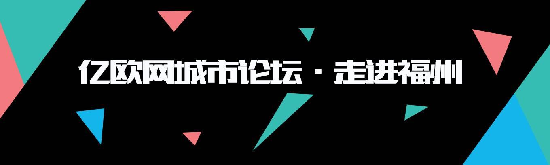 榕城,聚焦产业升级,破局创业创新