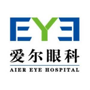 Aier Eye Hospital