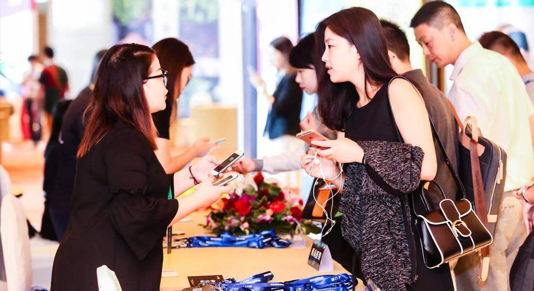 創·未來 2016中國互聯網+新商業峰會·華東
