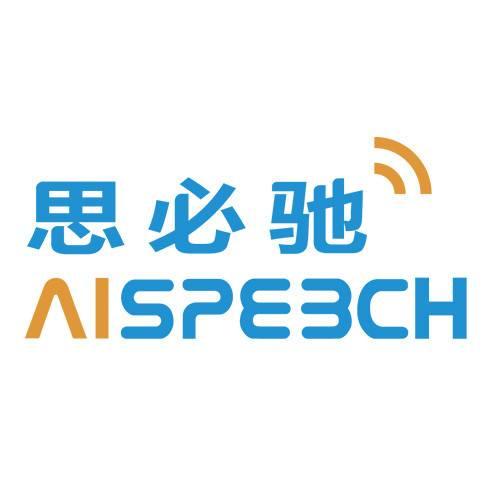 aiSpeech