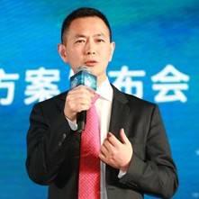 刘洪涛  云智慧总裁