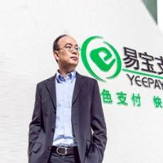 唐彬 易宝支付首席执行官及联合创始人、互联网金融千人会轮值主席