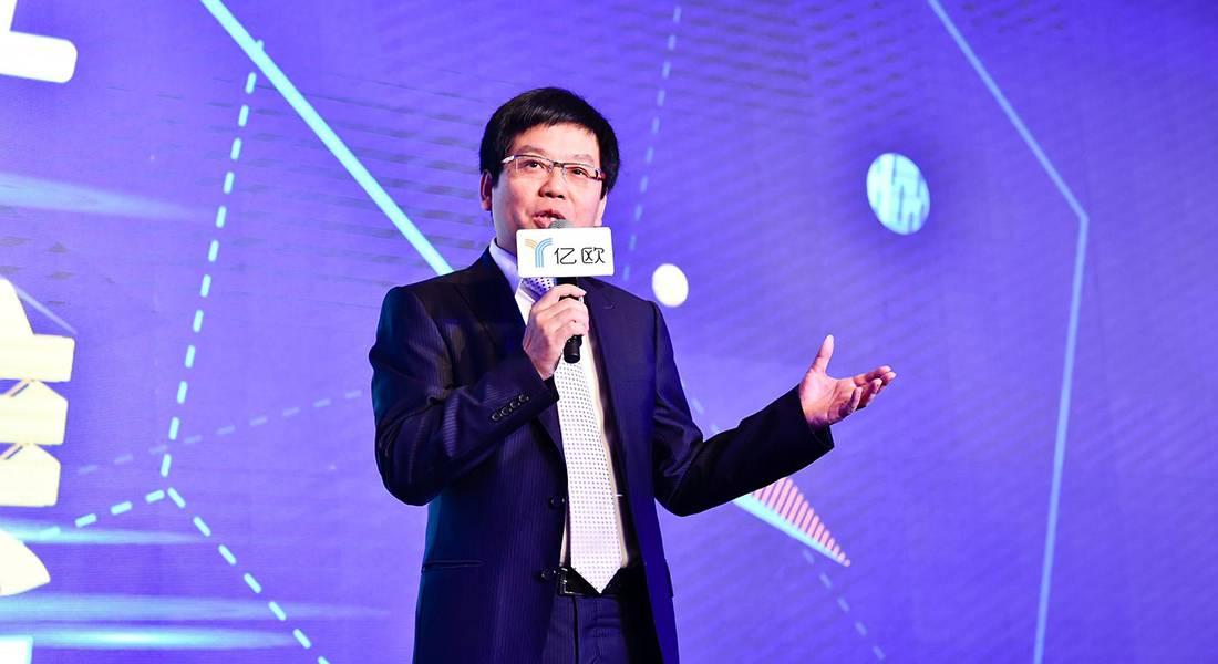 上海市長寧區區長顧洪輝為本次峰會致辭