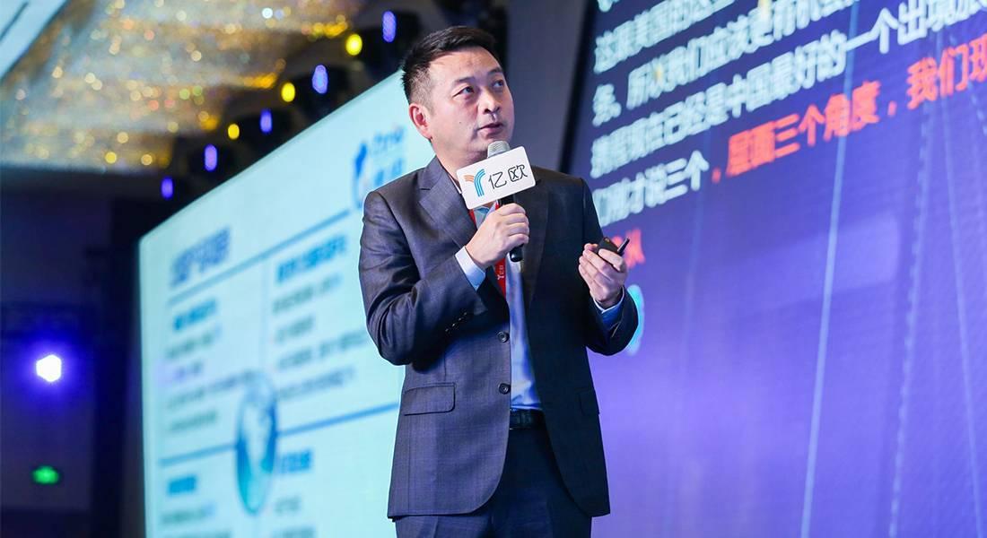 携程旅行网联合创始人、执行董事局主席梁建章发表主题演讲