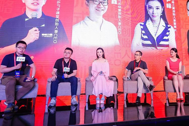 新生活圆桌—2017新商业峰会