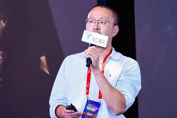 乔景资本创始合伙人金澹—2017新商业峰会
