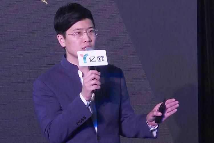 住百家创始人张亨德—2017新商业峰会