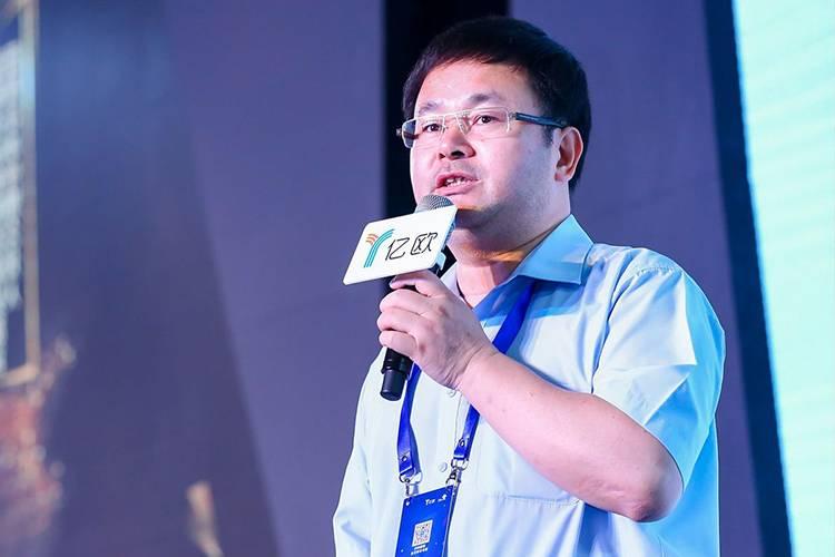 蓝港互动集团首席战略官钱中华—2017新商业峰会