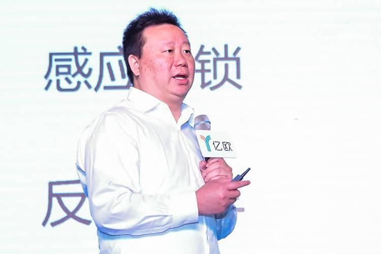 喜泊客创始人俞铮—2017新商业峰会